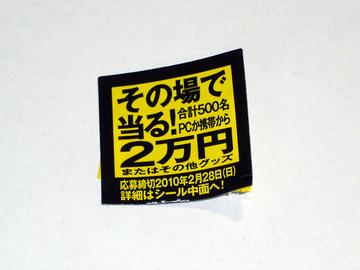 01102401.jpg
